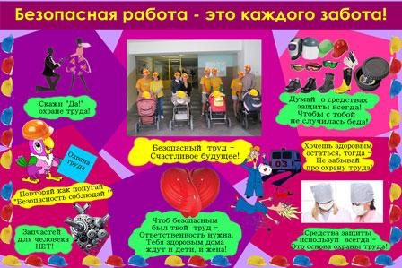 131 поликлиника детская запись